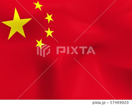 CG 3D イラスト 立体 デザイン バックグラウンド 世界 国旗 中国 57469920