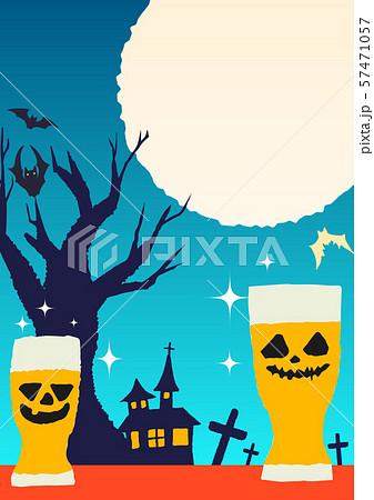 ハロウィン ビール ジャックオランタン フレーム 57471057