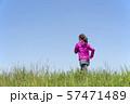 女性 ランニング 空抜け 57471489