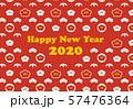 2020年 年賀状 松竹梅 レッド 57476364