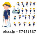 flat type primary school boy_sickness 57481387