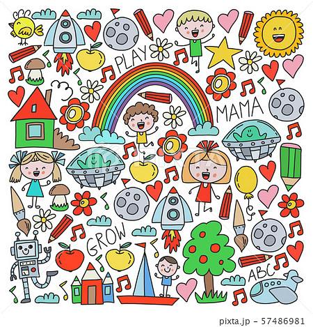 Time to adventure. Imagination creativity small children play nursery kindergarten preschool school 57486981