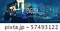 English concept with businessman 57493122