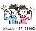 笑顔でポーズをとる男の子と女の子 57493992