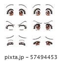 少女漫画 目 セット 57494453