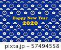 2020年 年賀状 松竹梅 ネイビー 57494558
