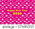 2020年 年賀状 松竹梅 マゼンダ 57495355