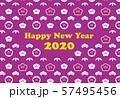 2020年 年賀状 松竹梅 パープル 57495456