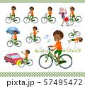 flat type perm hair boy black_city cycle 57495472