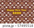 2020年 年賀状 松竹梅 チョコレート 57495518