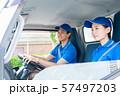 ドライバー トラック 配送業 宅配 ビジネスイメージ 57497203