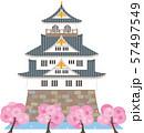 日本の城と桜。ベクター素材。 57497549