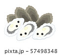 牡蠣 キャラクター イラスト 57498348