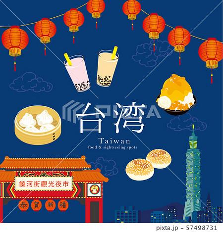 台湾イメージ イラスト 57498731