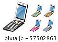 携帯電話 57502863