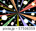 集中線 スター 吹出し 57506359