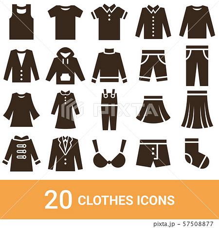 商品アイコン ファッション シルエット 20セット 57508877