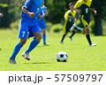 サッカー フットボール 57509797