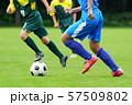 サッカー フットボール 57509802