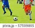 サッカー フットボール 57509805