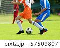 サッカー フットボール 57509807