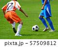 サッカー フットボール 57509812