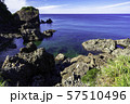 但馬漁火ライン 山陰海岸ジオパーク 日本海 兵庫県豊岡市 57510496