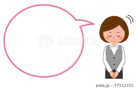 制服の女性 お辞儀 吹き出し 57512352