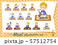 flat type blond hair boy White_Meal 57512754