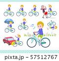 flat type blond hair boy White_city cycle 57512767