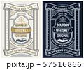 Vintage label for bottle, packing or book cover design 57516866