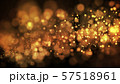 composition of gold particles with a depth of field 3d render 57518961
