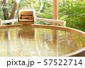露天風呂  旅館 温泉イメージ 57522714