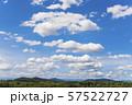青空と雲の背景素材 暑中見舞い テンプレート 57522727
