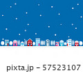 街並み 雪 57523107