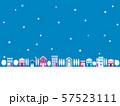 街並み 雪 57523111