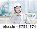 女性 タブレット ヘルメットの写真 57524574