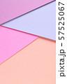 幾何学模様のカラーペーパーの背景 57525067