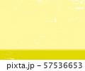 大地 背景画 57536653