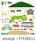 鳥取県 名産品 観光 イラストセット 57538211