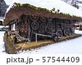 雪の飛騨民俗村 飛騨の里 57544409
