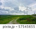 風車 57545655