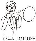 注目してメガホンを持って叫ぶビジネスマン 57545840
