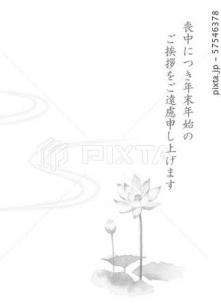喪中はがきテンプレート 蓮の花 モノクロ 57546378