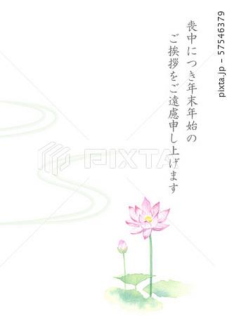 喪中はがきテンプレート 蓮の花 カラー 57546379