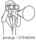 双眼鏡と持って叫ぶビジネスマン 57546504
