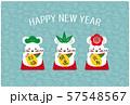 年賀状2020 松竹梅の招き子 年賀状 水色背景  57548567
