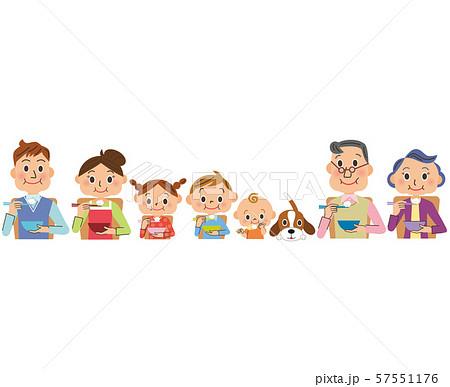 三世代家族でモグモグとご飯を食べる 57551176