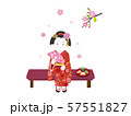 京都 舞妓2 57551827
