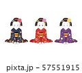 京都 舞妓4 57551915